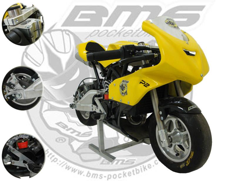 BMS minimoto för 19.900kr
